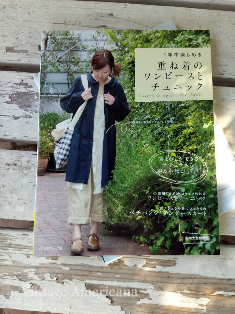 Japanese Sewing Book Layered Onepiece and Tunic