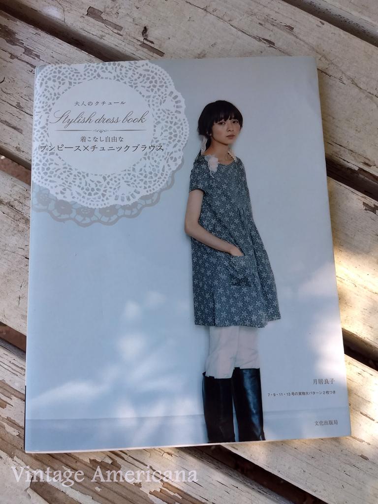 Japanese Sewing book Stylish Dress Book